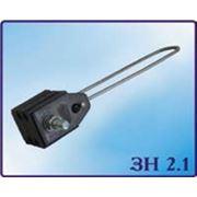 Зажим натяжной (Затискач натягальний) ЗН 2.1 фото