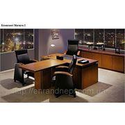 """Офисная мебель для руководителя Кабинет """"Магнум"""" фото"""