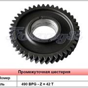 Промежуточная шестерня 490 BPG-Z в Украине, Купить, Цена, Фото фото