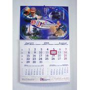 Изготовление, печать настенных перекидных календарей. фото