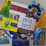 Календарики карманные (нажмите) фото