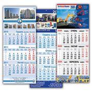 Календари квартальные на 1 пружину фото