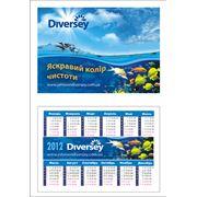 Календарики Днепропетровск фото