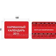 Печать и изготовление карманных календарей фото