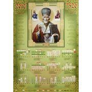 Календарь настенный А-2 вертик. церков. Матрона 2013 г. фото