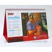 Перекидной календарь фото