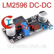 Модуль преобразователя постоянного тока LM2596 фото