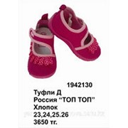 Туфли для девочек цвет Малиновый 24 фото