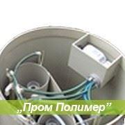 Автономная канализация септик АКС-6 фото