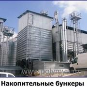 Линия подготовки зерна и семян производительностью 5 т/ч фото