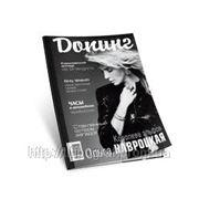 Печать каталогов журналов фото