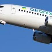 Заказ авиабилетов Air Onix фото