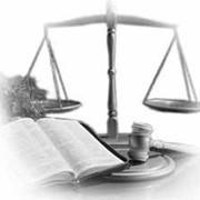 Юридические консультации, подготовка документов фото