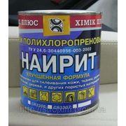 """Клей """"Наирит"""" (CR3301-Шпон) в банке 0,8 л фото"""