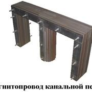 Ремонт и модернизация литейного оборудования. фото