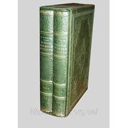 Кожаные переплеты для книг. фото
