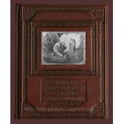 Сцены из Божественной Комедии в иллюстрациях Гюстава Доре фото