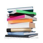 Печать книг малыми тиражами в Запорожье фото
