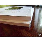 Печать книг по требованию фото