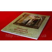 Печать книг мягкий переплет фото