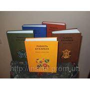 Христианские книги фото