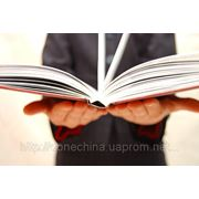 Печать книг фото