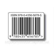 ISBN фото