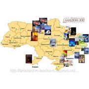 Издание книг в Украине по Интернет фото