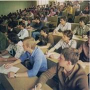 Государственные университеты структура университета фото