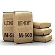 Цемент 500 ( фасованный 25 кг ) фото
