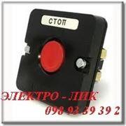 Пост кнопочный ПКЕ 112-1 фото