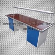 Производственные и лабораторные столы фото