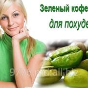 Cafea verde фото