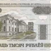Банкноты сувенирные с голограммой фото
