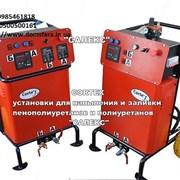 Оборудование для пенополиуретанов ППУ,полиуретанов фото