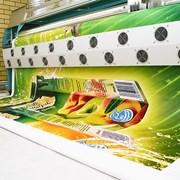 Баннер, литой виниловый банер фото
