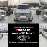 Аренда лимузина Mercedes-Benz Gelandewagen белого цвета для свадьбы и других мероприятий фото