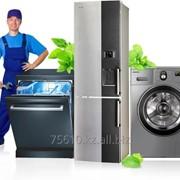 Ремонт посудомоечных машин в Алматы. фото