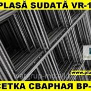 СЕТКА МЕТАЛЛИЧЕСКАЯ В МОЛДОВЕ,PLASA METALICA IN MOLDOVA,СЕТКИ СВАРНЫЕ ДЛЯ ЖЕЛЕЗОБЕТННЫХ КОНСТРУКЦИЙ фото
