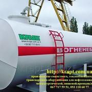 Резервуар одностенный для топлива фото