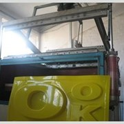 Обработка пластика, вакуумная, термоформовка резины. фото