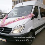 Заказ автобуса Мерседес Спринтер на свадьбу фото