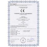 Європейський сертифікат якості, знак якості СЕ, СЄ, Україна, Євросоюз. Обязательная сертификация, добровольная, декларация таможенная. фото
