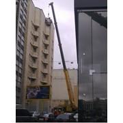 Работы строительно-монтажные автокраном фото