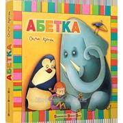 Книга для дітей Абетка фото