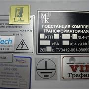 Бирки технические, шильды, таблички фото