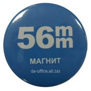 Магниты d-56 мм 100 шт. фото