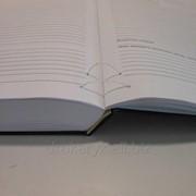 Виготовлення журналів обліку у твердій палітурці та м'якій обкладинці фото