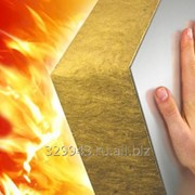Огнезащита конструкций фото