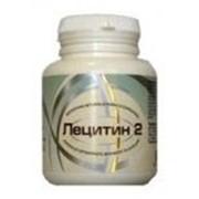 Лецитин-2 (лецитин подсолнечный+цитрат кальция) 60 таб. фото